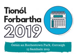 Sábháil an dáta TF 2019