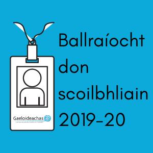 Ballraíocht 2019 20 (3)