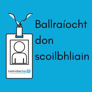 Ballraíocht