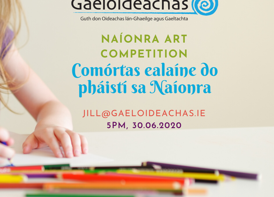Competition for children in Naíonra