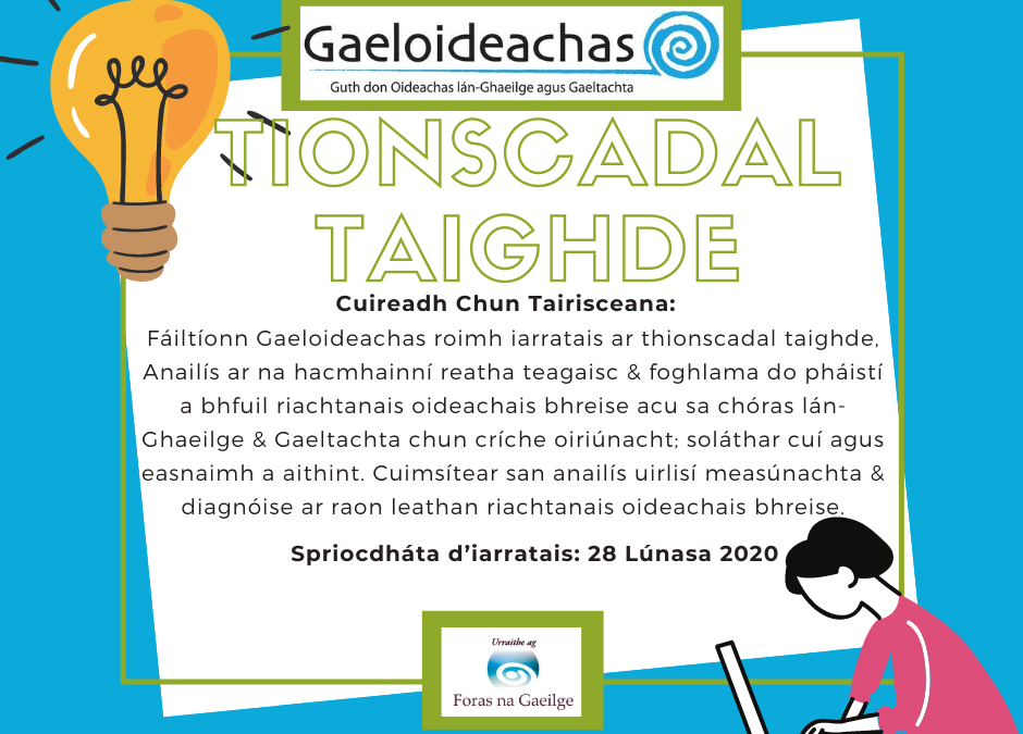 Tionscadal Taighde