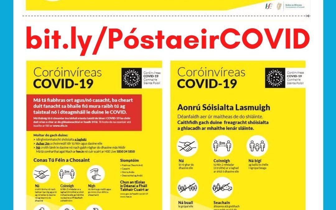 Acmhainní COVID-19