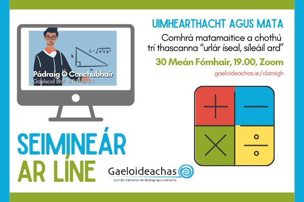 30.09.2020 – Uimhearthacht agus Mata