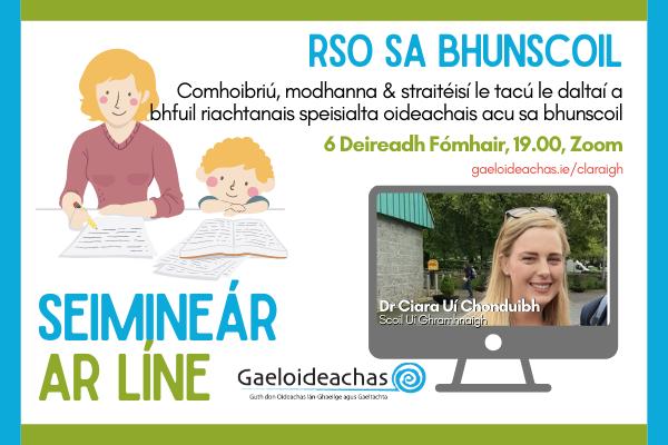 06.10.2020 – RSO sa Bhunscoil