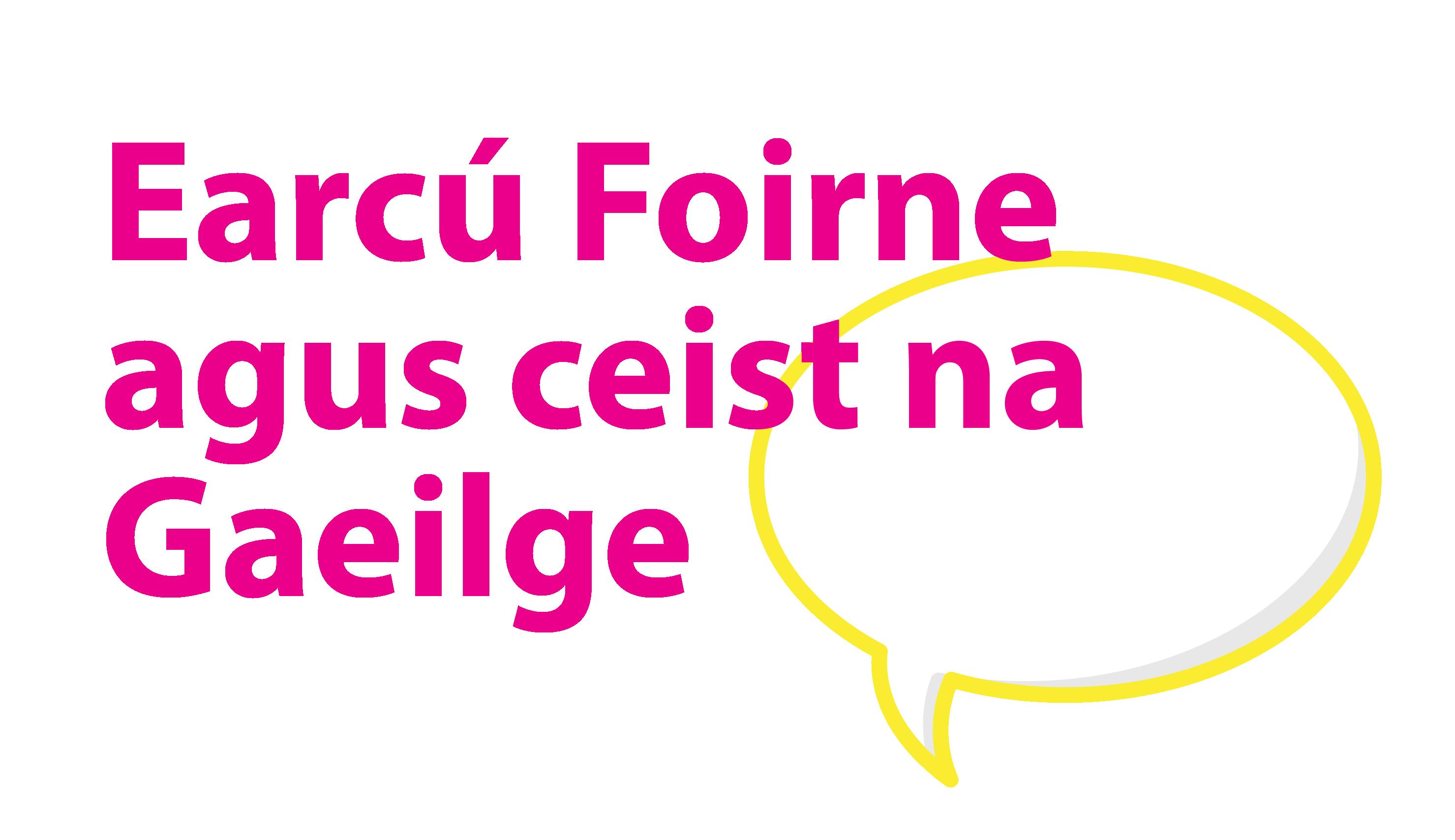 Earcú Foirne agus ceist na Gaeilge