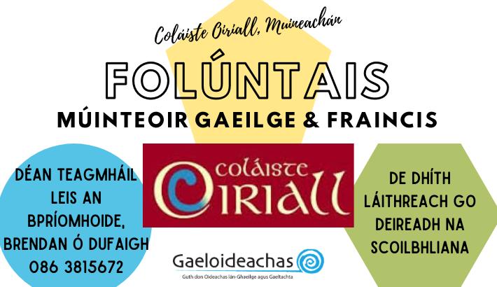 FOLÚNTAS: Múinteoir Gaeilge & Fraincise