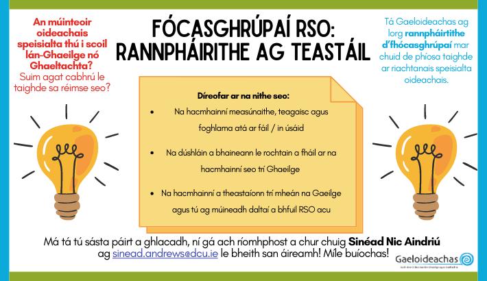 Fócasghrúpaí RSO – Rannpháirithe ag Teastáil