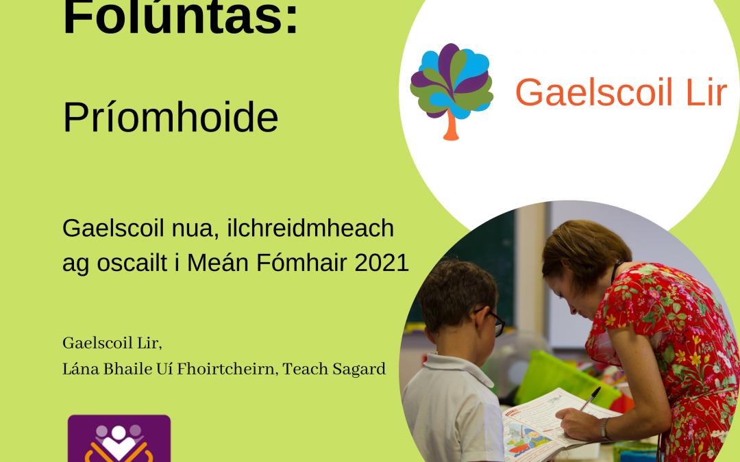 Folúntas: Príomoide á earcú i mBaile Átha Cliath Thiar