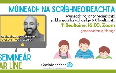 Múineadh na Scríbhneoireachta, 11 Bealtaine 2021, 16:00