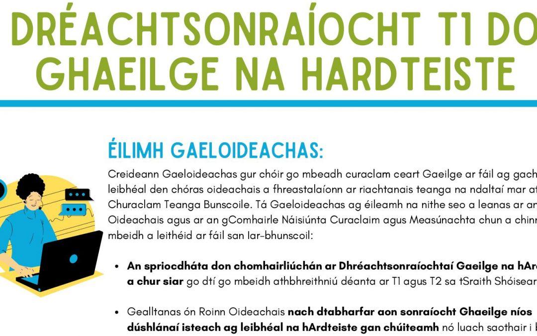 Dréachtsonraíocht T1 do Ghaeilge na hArdteiste