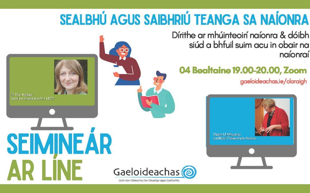 Sealbhú agus Saibhriú Teanga sa Naíonra, 4 Bealtaine 2021, 19.00