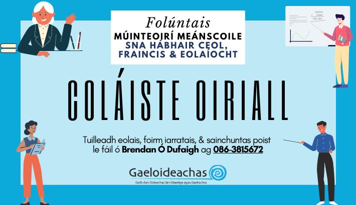 Folúntais, Coláiste Oiriall, Muineachán