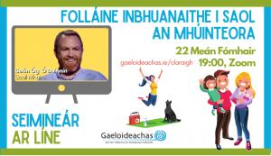 Folláine Inbhuanaithe i Saol an Mhúinteora 23MF2021