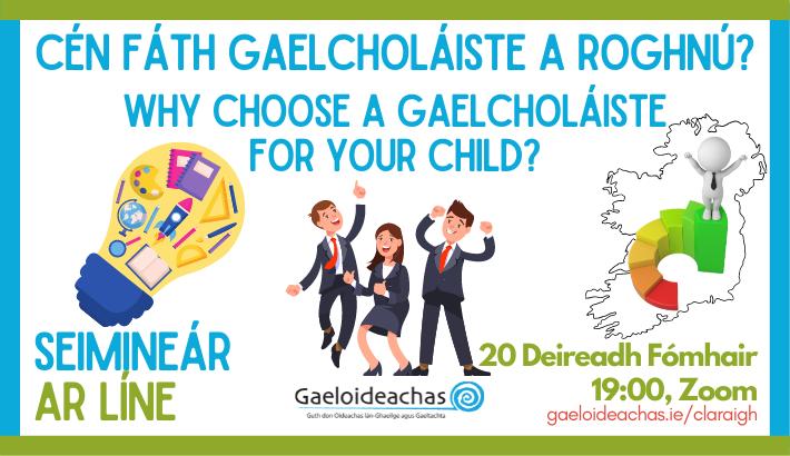 Why choose a Gaelcholáiste for your child? (físeán)